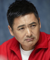 Chow Yun Fat picture G622037