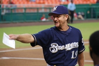 Robin Yount picture G633482