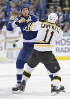 Gregory Campbell picture G696595