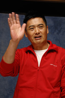 Chow Yun Fat picture G722377