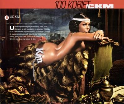 Lil Kim poster G75848
