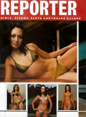 Linda Park poster G86211