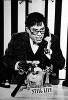 Jerry Lewis picture G918196