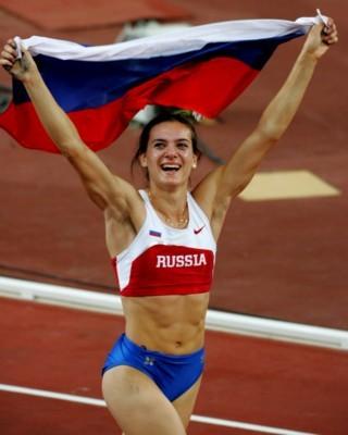 Yelena Isinbayeva poster G96503