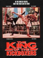 The King of the Kickboxers movie poster (1991) picture MOV_002f9884