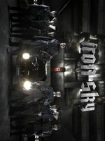 Iron Sky movie poster (2012) picture MOV_67f5d936