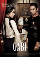 Ga-bi movie poster (2012) picture MOV_00f334a4