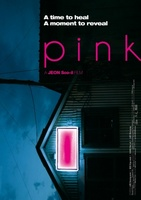 Pink movie poster (2011) picture MOV_011173f3