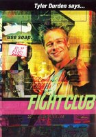 Fight Club movie poster (1999) picture MOV_01494576