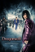 Dragonwolf movie poster (2012) picture MOV_01eafc80