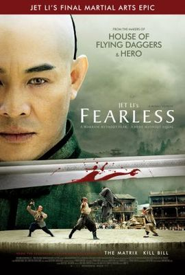 Huo Yuan Jia movie poster (2006) poster MOV_02158fbf