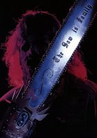 Leatherface: Texas Chainsaw Massacre III movie poster (1990) picture MOV_02195ca4
