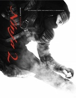 Ninja II movie poster (2013) picture MOV_022de940