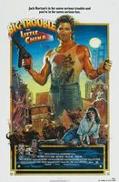Big Trouble In Little China movie poster (1986) picture MOV_02fff46b