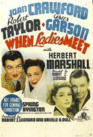 When Ladies Meet movie poster (1941) picture MOV_03a8c249
