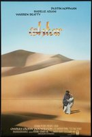 Ishtar movie poster (1987) picture MOV_03a90b96