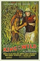 King of the Wild movie poster (1931) picture MOV_03d296f3