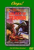 Galaxy of Terror movie poster (1981) picture MOV_03f3d9b4