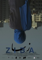 Ziba movie poster (2012) picture MOV_040c91c6