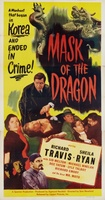 Mask of the Dragon movie poster (1951) picture MOV_0479043a