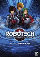 Robotech movie poster (1985) picture MOV_049c04ae
