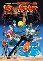 Bobobo-bo Bo-bobo movie poster (2003) picture MOV_049f8d0a