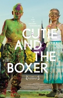 Cutie and the Boxer movie poster (2013) picture MOV_04cd2784