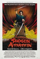 Shogun Assassin movie poster (1980) picture MOV_06107eba