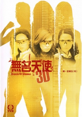 Mo ming tin see 3D movie poster (2004) poster MOV_06937415