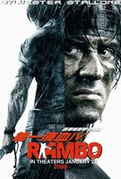 Rambo movie poster (2008) picture MOV_078c24a5