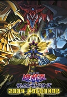 Yûgiô: Duel Monsters movie poster (2000) picture MOV_07c67f86