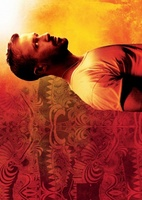Only God Forgives movie poster (2013) picture MOV_07d3fdf9