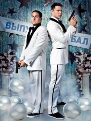 21 Jump Street movie poster (2012) poster MOV_08f9c9b2