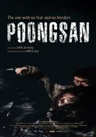 Poongsan movie poster (2011) picture MOV_0940fb05