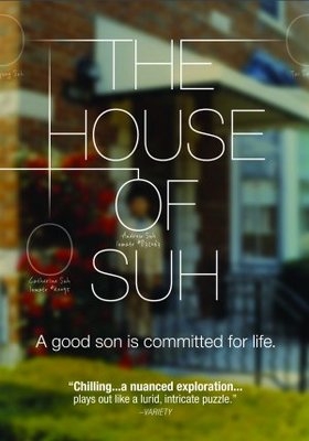 The House of Suh movie poster (2010) poster MOV_099c4d76