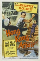 Hong Kong Affair movie poster (1958) picture MOV_0a597f85