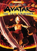 Avatar: The Last Airbender movie poster (2005) picture MOV_0a767ff2