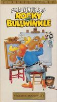 The Bullwinkle Show movie poster (1961) picture MOV_f334db7b