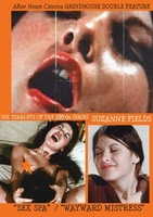 Sex Spa movie poster (1971) picture MOV_0b3f0347