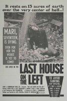 The Last House on the Left movie poster (1972) picture MOV_0b9487c2