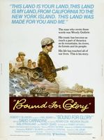 Bound for Glory movie poster (1976) picture MOV_0c6426b9