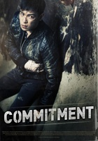 Commitment movie poster (2013) picture MOV_0d93330b