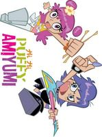 Hi Hi Puffy AmiYumi movie poster (2004) picture MOV_0e059e7f