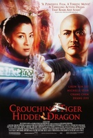 Wo hu cang long movie poster (2000) picture MOV_0e735de7