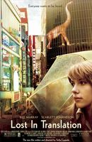 Lost in Translation movie poster (2003) picture MOV_0e7df001