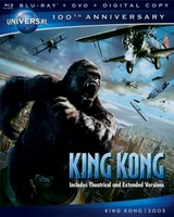 King Kong movie poster (2005) picture MOV_0eb4a8c2