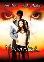 Tamara movie poster (2005) picture MOV_0f1e0d8f