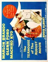 The Teahouse of the August Moon movie poster (1956) picture MOV_0f275ec7