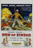 Son of Sinbad movie poster (1955) picture MOV_104b017c