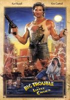 Big Trouble In Little China movie poster (1986) picture MOV_1066284f